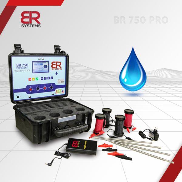 جهاز كشف المياه الجوفية و الابار الارتوازية بي ار 750 بروفيشنال