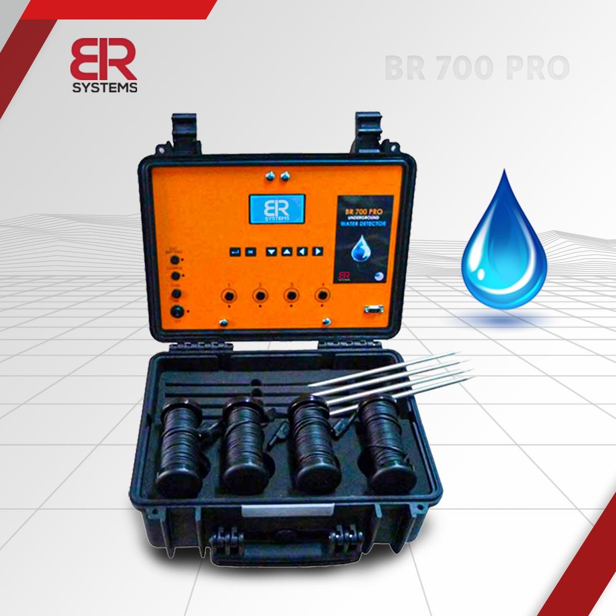 افضل جهاز في العالم لكشف المياه الجوفية والابار تحت الارض ، قم بتحديد مكان المياه واعماقها ونسبة ملوحتها على شاشه الكترونية توضح كل هذا