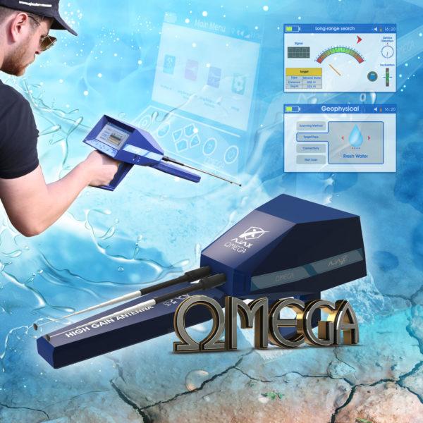 جهاز الكشف الجيوفيزيائي بعيد المدى الأول عالمياً ، اجهزة كشف المياه الجوفية Groundwater detector